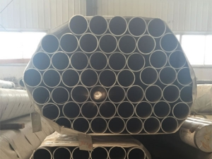 7000 Series Aluminum Alloy